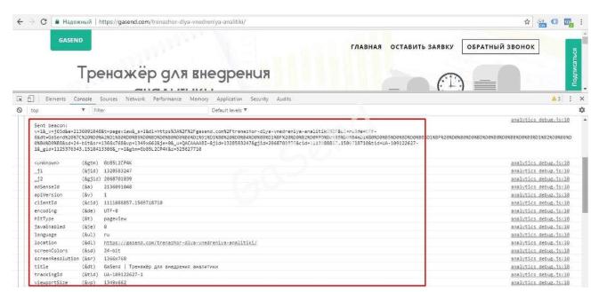 xpic_11_Ux1zqOg.width-1110.jpg.pagespeed.ic.z3xteLuPqS.jfif